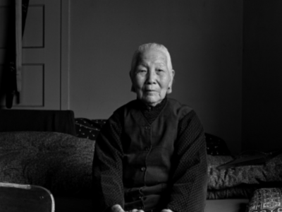 Interior Lives: Photographs of Chinese Americans in the 1980s by Bud Glick | Museum of Chinese in America | Oct 18 - Mar 24